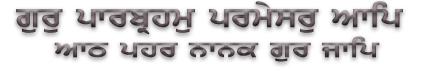gur-parbhram-parmesar-3