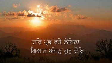 har-prabh-ratay_0001.jpg?w=376