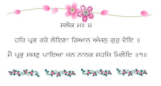 harprabh raty