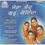 mera baid audio thumb