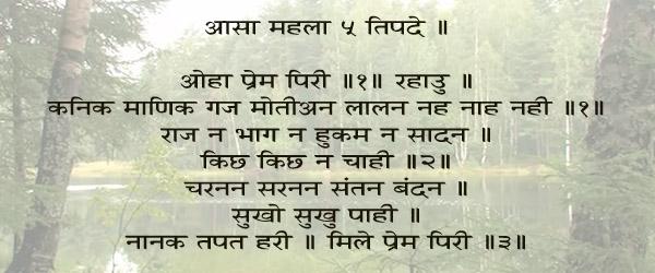 oha hindi