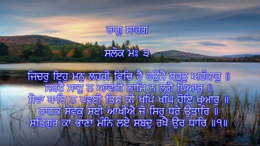 jichar-eh-man.jpg?w=512&h=288