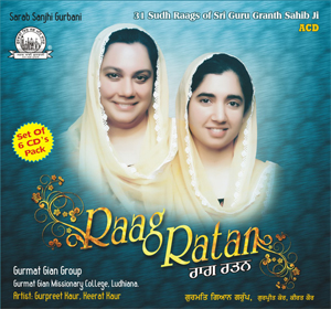 Raag Ratan .. Album of Shabads in 31 Raags of Sri Guru Granth Sahib Ji