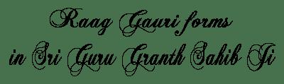 Gauri Forms
