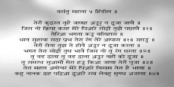 Taeria Bhagta hindi
