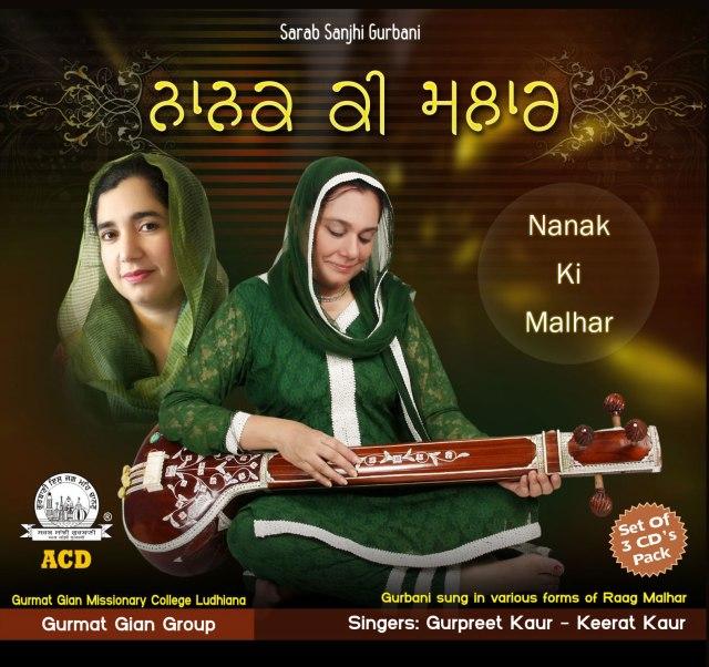 'Nanak