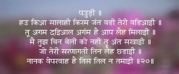 Haon Kiaa hindi