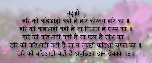 har ki hindi