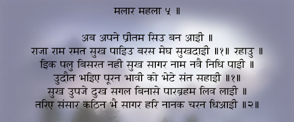 Ab Apnay hindi