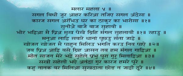 suniae bajae hindi